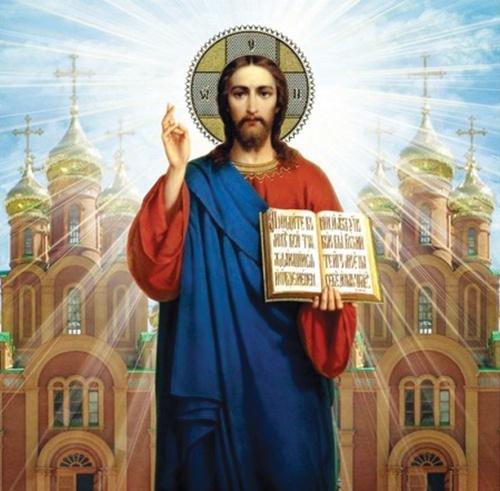 христос 1